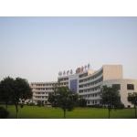 湖南省长沙县实验中学
