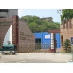 长沙市岳麓区外国语学校(长沙市第二十八中学)