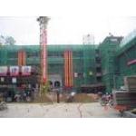 湖南新世纪实验学校