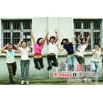 长沙中山外国语学院