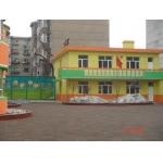 长沙市人民政府机关第二幼儿园
