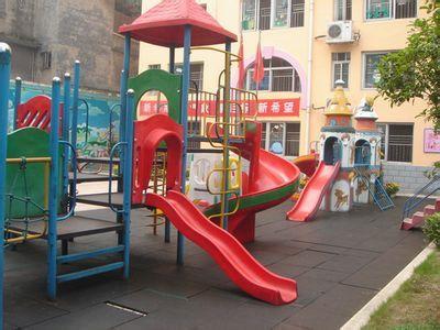 长沙市天心区幼幼幼儿园相册