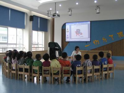 杭州市娃哈哈幼儿园相册
