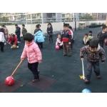 杭州大成实验幼儿园