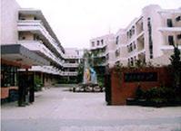杭州市学军小学(杭州师范大学第二附属小学)相册