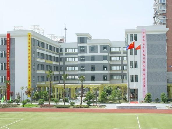 杭州市崇文实验学校相册