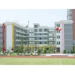 杭州市崇文实验学校