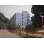 杭州仁和外国语学校小学部