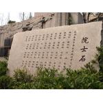 杭州市高�中�W