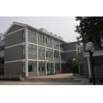 杭州市建兰中学