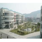杭州市长河高级中学(长河高中)