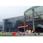 杭州科技职业学院