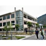 杭州市萧山第二高级中学