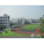 杭州市乔司职业高级中学