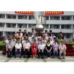 杭州市五四职业高级中学
