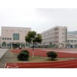 杭州市萧山区第四中等职业学校