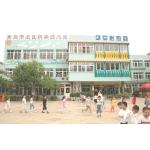 青岛市北机关幼儿园