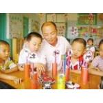 青岛东海岸幼儿园