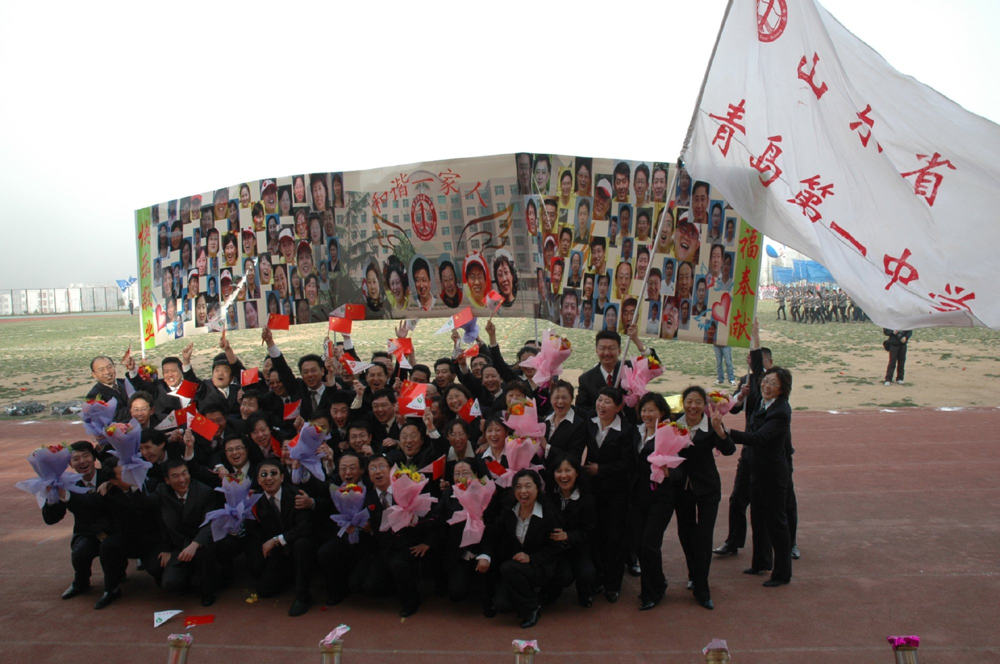 青岛市第一中学(青岛一中)相册展示-学校-我要搜学网