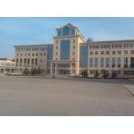 青岛开发区第一中学(青岛开发区一中)
