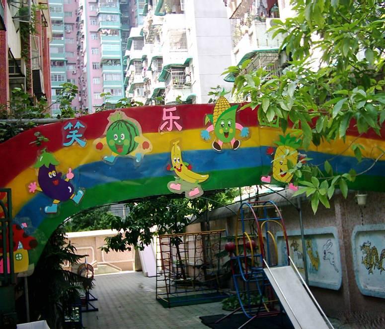 广州市荔湾区机施幼儿园相册