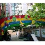 广州市荔湾区机施幼儿园老师严重失职,对小朋友被同学扭扯耳朵置之不理!