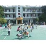广州市海军广州海韵幼儿园