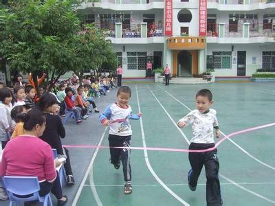 进入广州市海军广州海韵幼儿园