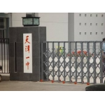 天津市第一中学(天津一中)