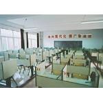 青岛交通职业学校