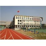 杭州市锦绣中学