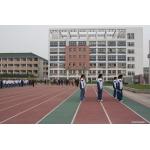 北京师范大学附属杭州中学(勇进中学)