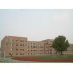 大连市第十二中学