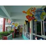 温州市第一幼儿园