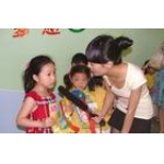 温州市第四幼儿园