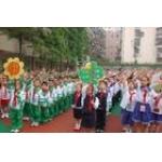 温州市第七幼儿园