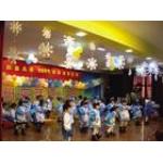 温州实艺幼儿园