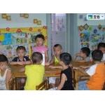 温州市爱绿幼儿园