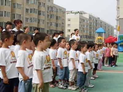 北京向日葵艺术幼儿园相册