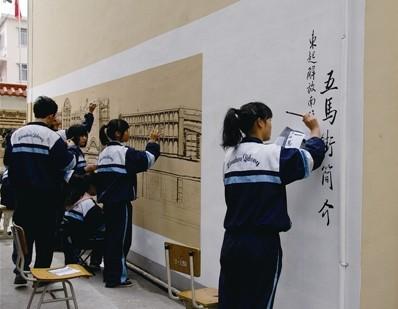 温州市第七中学(温州市艺术学校)相册