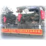 温州市龙湾区天宇教育培训学校