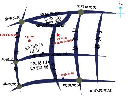 四川省商业服务学校相册