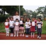 苏州新城花园幼儿园