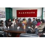 苏州吴中旅游职业学校