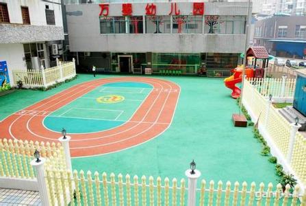 长沙市万婴幼儿园相册