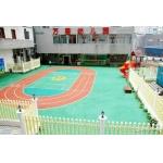 长沙市万婴幼儿园