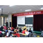 湖南省长沙市育英学校