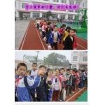 长沙市自然岭小学