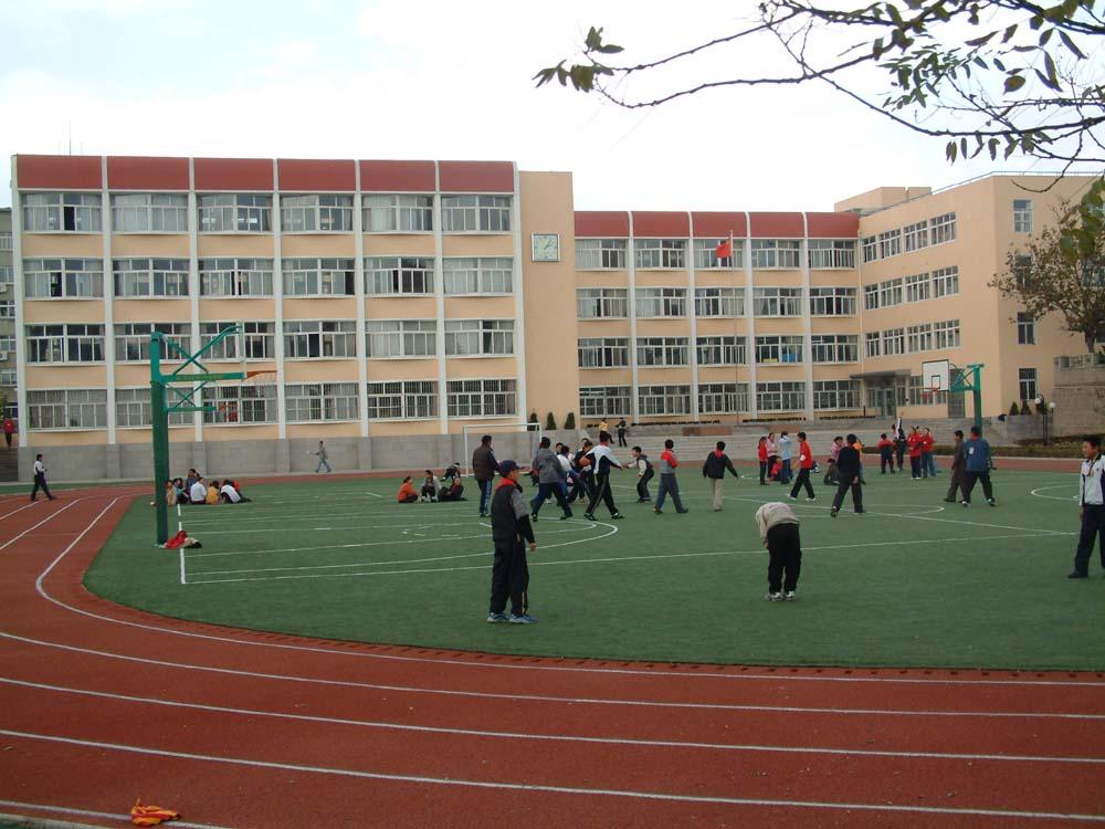 青岛市师范学校附属小学相册