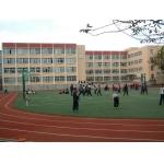 青岛市师范学校附属小学